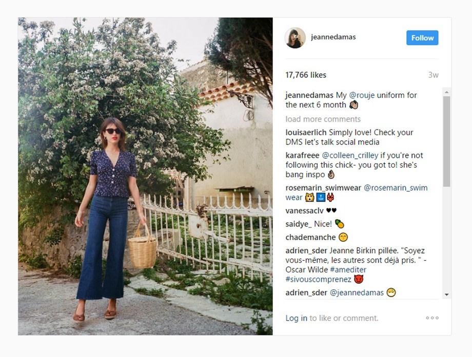 Καλοκαίρι 2017: Tα 6 items που θα κάνουν θραύση στο Instagram