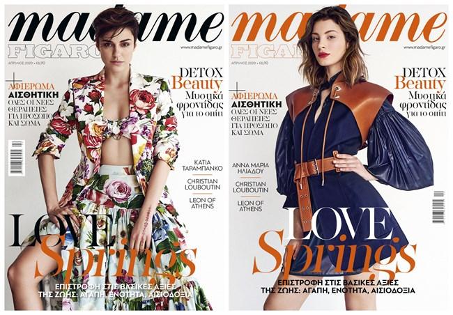 Άννα-Μαρία Ηλιάδου & Κάτια Ταραμπάνκο στη Madame Figaro Απριλίου
