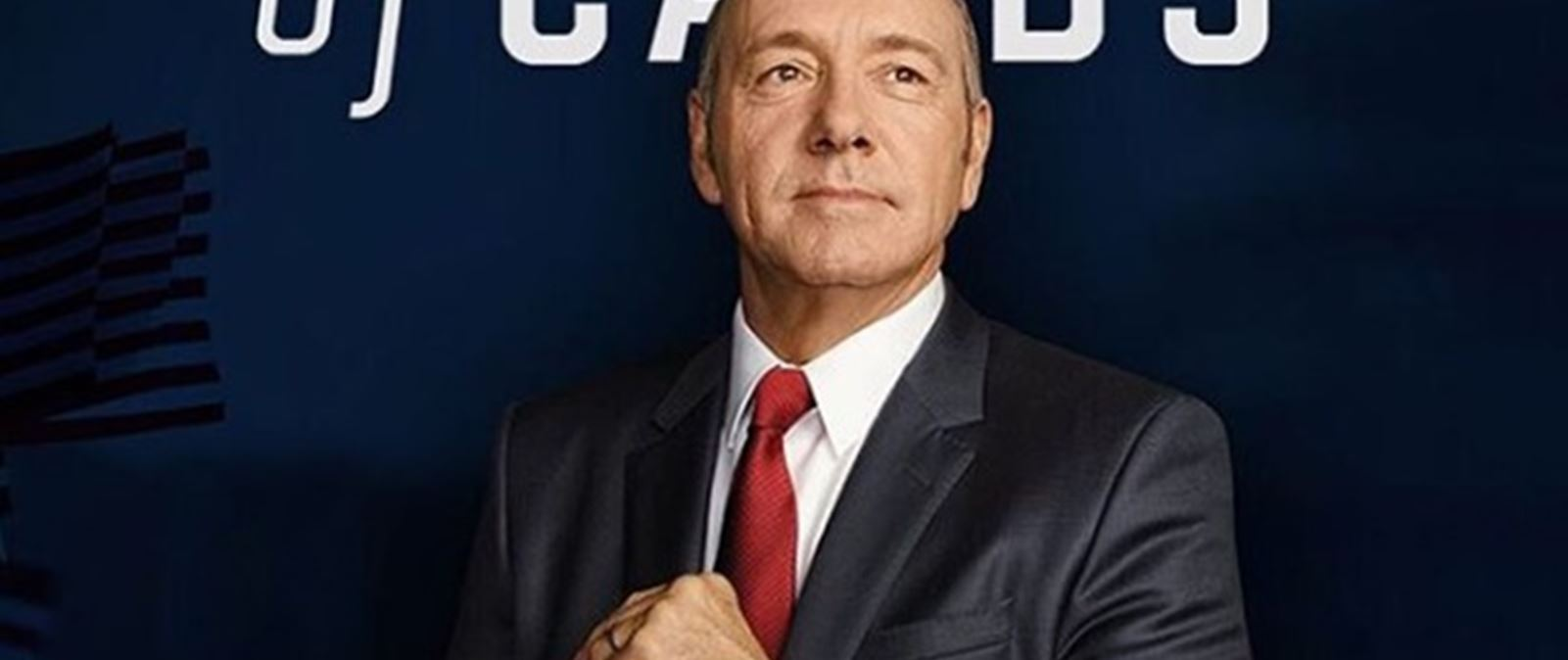 "Kevin Spacey | Τέλος και επίσημα από το ""House of Cards"""